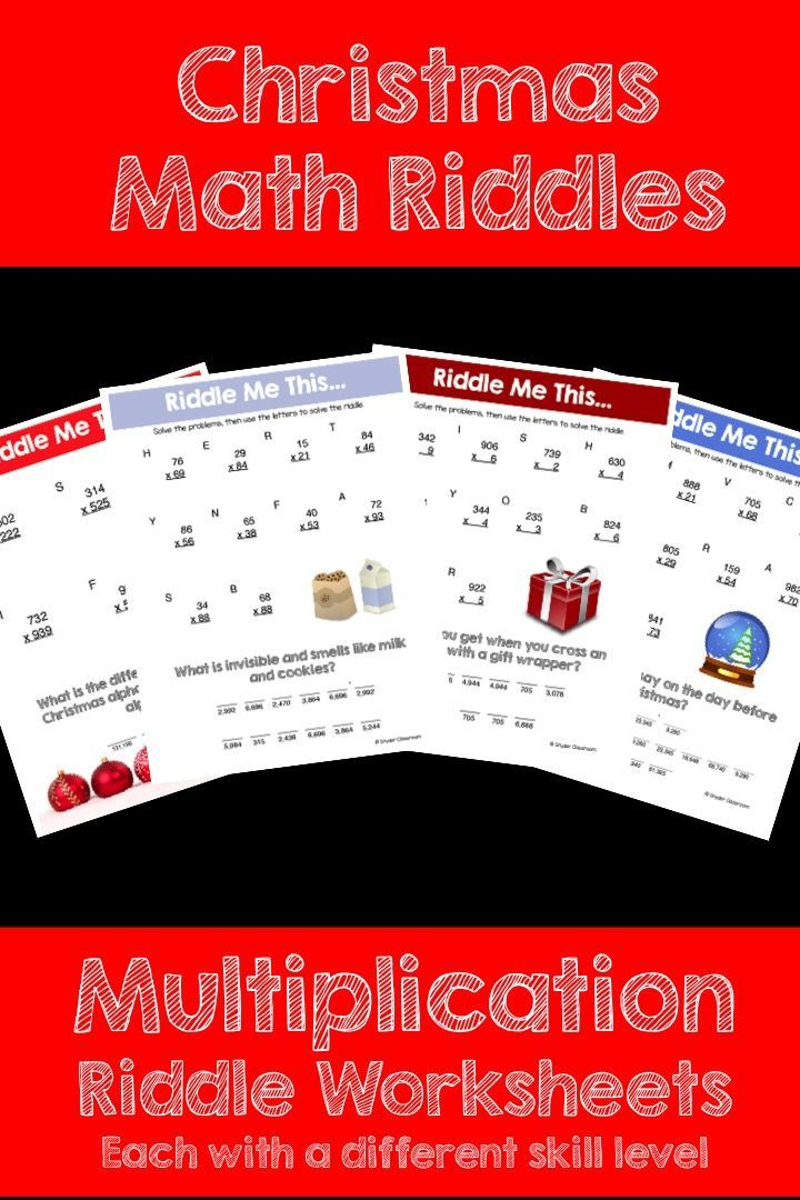 Make Multiplication FUN this Christmas! This activity is full of computation practice. The students also have a goal of solving a riddle at the end. It is a great way to combine fun and learning! The Pack includes 4 different riddle worksheets at varying levels.