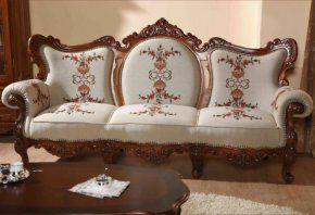 Canapea hol lemn masiv Cleopatra Goblen