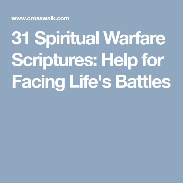 9 best spiritual gifts desernment images on pinterest spirit praying bible verses is a powerful weapon against the forces of evil if youre in spiritual warfare read and memorize these scriptures to overcome and win negle Image collections