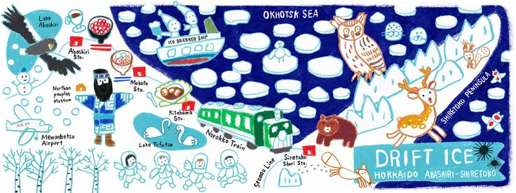 Drift Ice Sightseeing in Shiretoko, Japan by AW Illustrations