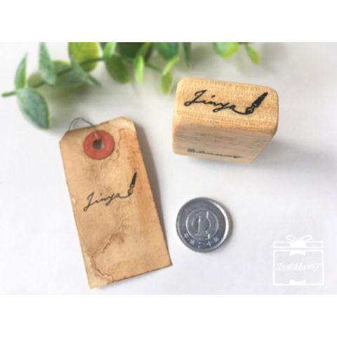 ゴム版はんこ*お名前スタンプ万年筆 + ブログ更新しました♡ + https://laatikko8.blogspot.jp/2016/12/blog-post_20.html?m=0 + #_laatikko_t  #ゴム版はんこ #はんこ #ゴム板はんこ  #手彫り #手作り #スタンプ  #ハンドメイド #文房具 #文具  #handmade #stamp #stamps #rubber #rubberstamp #kaumo #kurashiru #minne #オーダースタンプ  #万年筆 #お名前スタンプ