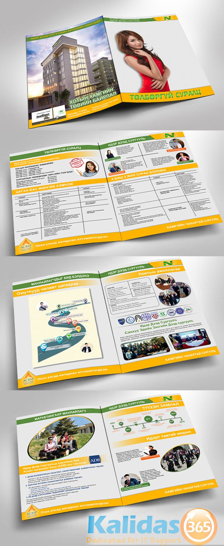 14 besten Brochure Design Bilder auf Pinterest | Broschüren ...