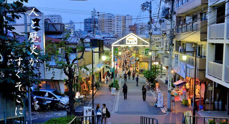 Yanaka Ginza 谷中銀座