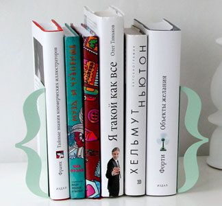 bookends 15 best Funky Bookends images on Pinterest  Livros and