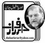 Tohamtaeen dhar ker fasad phelane walon ko Quaid e Azam ka jawab by orya Maqbol Jan