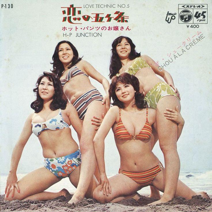 chou a la creme The Groovy Imitation Bands of 1960s Japanese Rock