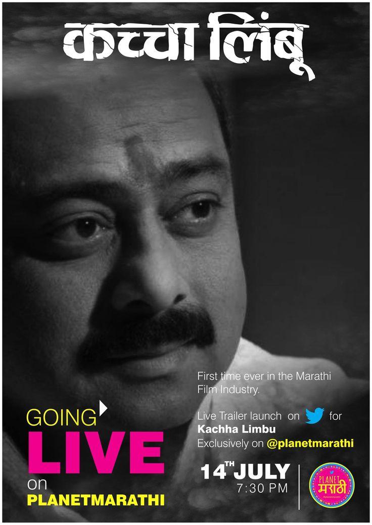 "मराठी चित्रपटसृष्टीच्या इतिहासात ""प्रथमच""... Live trailer launch on #twitter14th july... सायंकाळी 7.30 वाजता...नक्की पहा...!!!Kaccha Limbu Prasad Oak Sachin Khedekar Ravi Jadhav Sonali Kulkarni Aakash Anand Pendharkar Manmeet Pem Akshay Bardapurkar Rahul Pillai Gayatrri Dilip Chitre Lead Media & Publicity Pvt. Ltd. Ajay Parchure MarathiStars.com www.marathimovieworld.com Star ambassador Saam TV Marathi Marathi Sanmaan VipMarathi.Com Marathi PR Being Marathi"