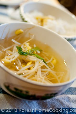 Bean sprout soup. Recipe from Korean Home Cooking.