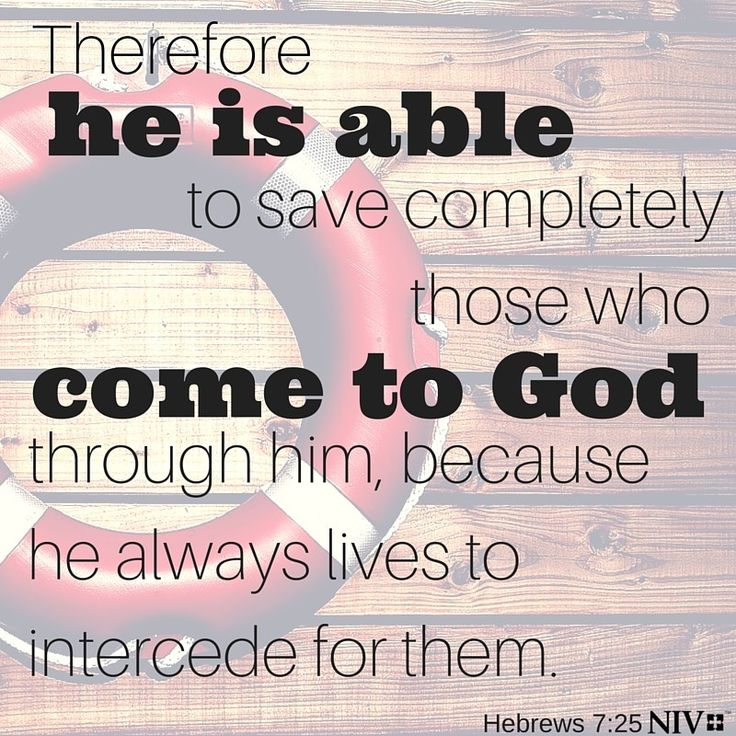 """Hebrews 7:25-KJV uses """"uttermost"""" which is a powerful word. There is never a time when our salvation is dependent upon what we can do in our own strength. (Ephesians study)"""