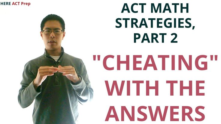 """Best ACT Math Prep Strategies, Tips, and Tricks - """"Cheating"""" Using the A..."""