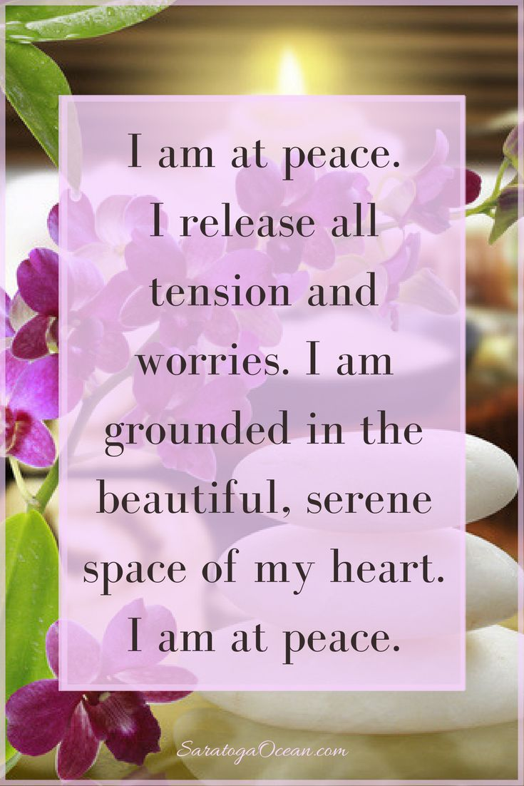 Use this simple, peaceful affirmation to help yourself release tension and stress. Remember the inner oasis of serenity that is your beautiful heart. Become grounded in peace again.