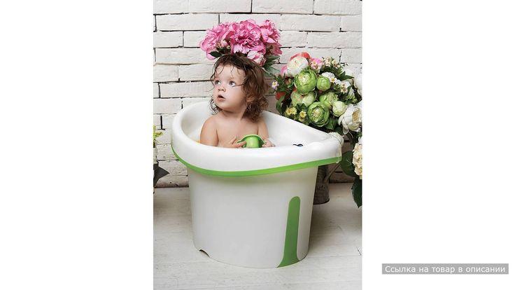 Детская ванна с сиденьем Baby Bath Happy baby (Хэппи Беби)