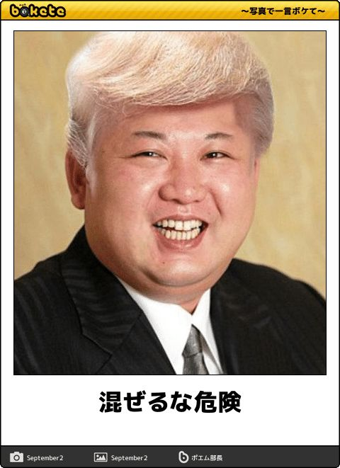 stamp.bokete.jp 47771976.png