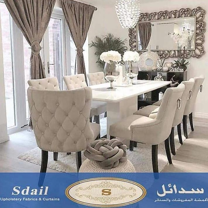 New The 10 Best Home Decor With Pictures سدائل للاقمشة والمفروشات تفصيل أثاث Dining Room Inspiration Dining Room Table Decor Interior Design Living Room