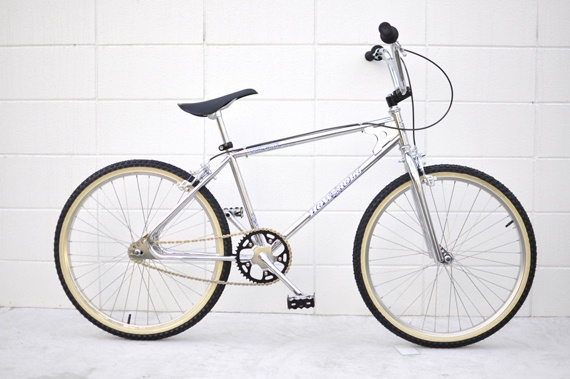 T-19 x How I Roll Two-Four 24 inch BMX 2013