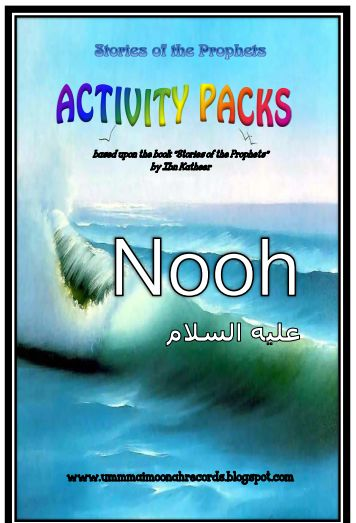 Umm Maimoonah's Journal: Stories of the Prophets - Nooh عليه السلام Activity Pack!