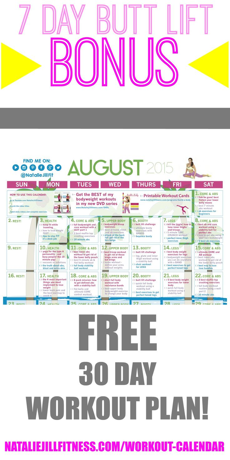 13 Best 7 Day Butt Lift Challenge With Natalie Jill Images -4970