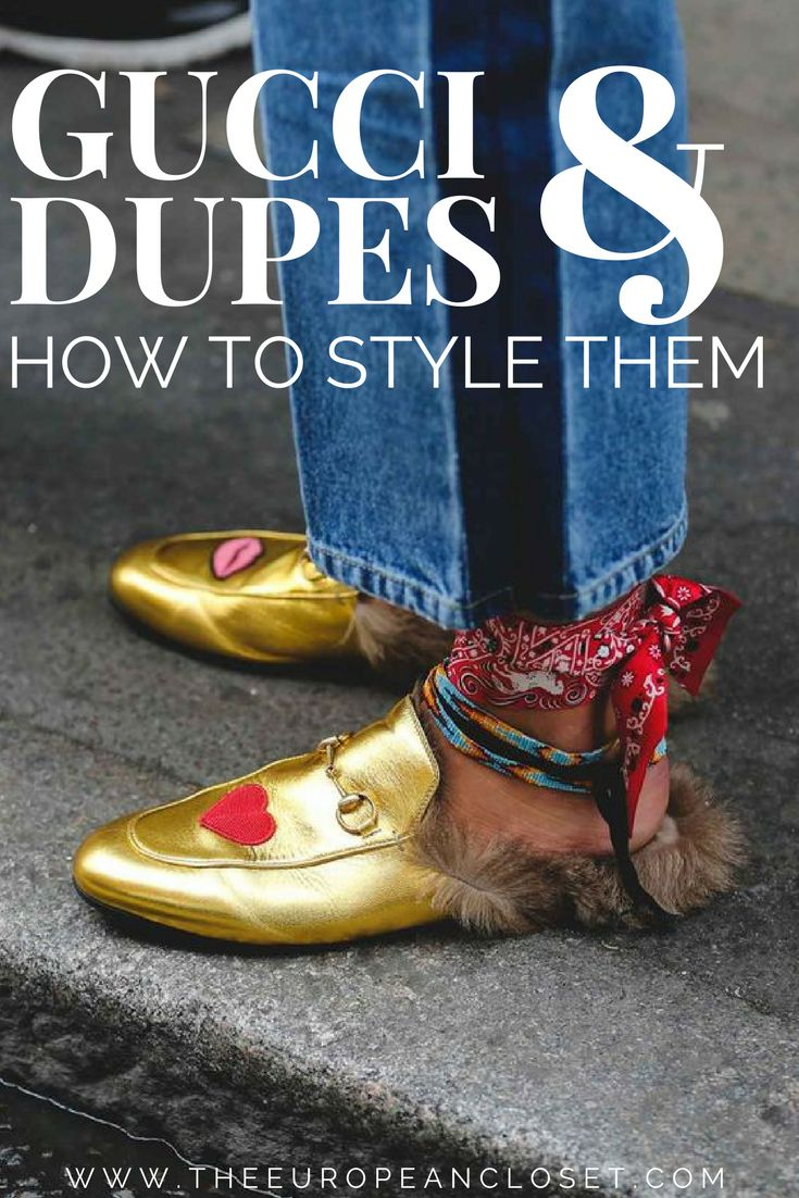 The European Closet: The best (and cheapest) Gucci Loafer and Slipper Dupes + How To Style Them