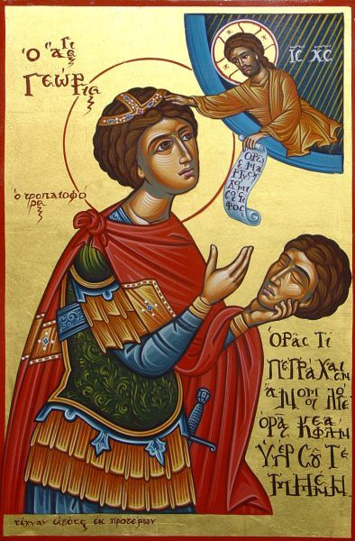 """Icon St. George the Great Martyr holding his sacred head; the inscription by St. George roughly reads: """"Behold what the lawless have done, behold my head cut-off for You,"""" while Christ's scroll reads, """"I see it, O Martyr, and bestow on you a crown."""" The story of St. George the Greatmartyr (Apr 23) at http://full-of-grace-and-truth.blogspot.com/2010/04/epithets-of-st-george-great-martyr.html"""
