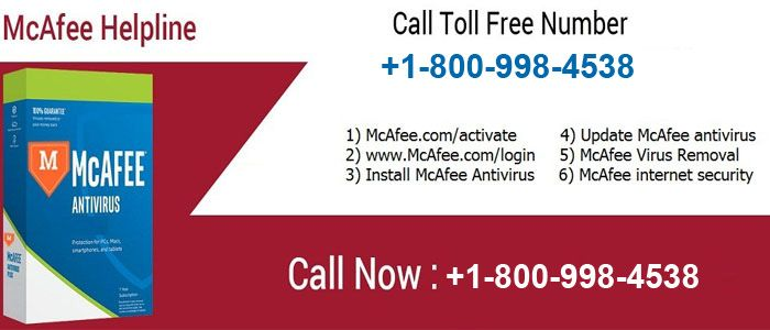 www mcafee com/activate, McAfee Activate, McAfee Internet