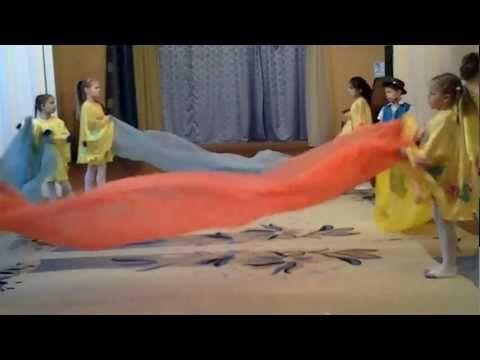 Танец с разноцветными полотнами - YouTube