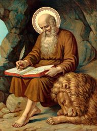 St. Jerome born in Dalmatia in 329, was sent to school in Rome. His boyhood was not free from faults; his thirst for knowledge was excessive, and his love of books, a passion. He had studied under the best masters, visited foreign cities, and devoted himself to the pursuit of learning. But Christ had need of his strong will and active intellect for the service of His Church.   #Catholic #saintoftheday #prayforus #pray #StJerome #DoctoroftheChurch