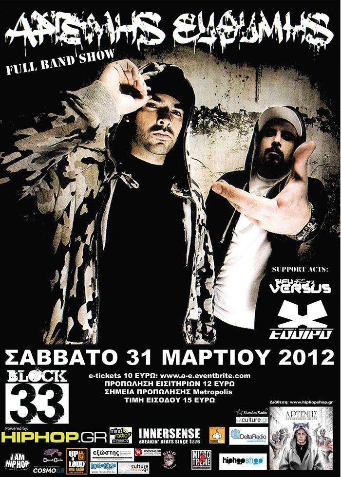 Artemis Efthimis Live 31/3/2012 @ Block 33 (Thessaloniki Greece)