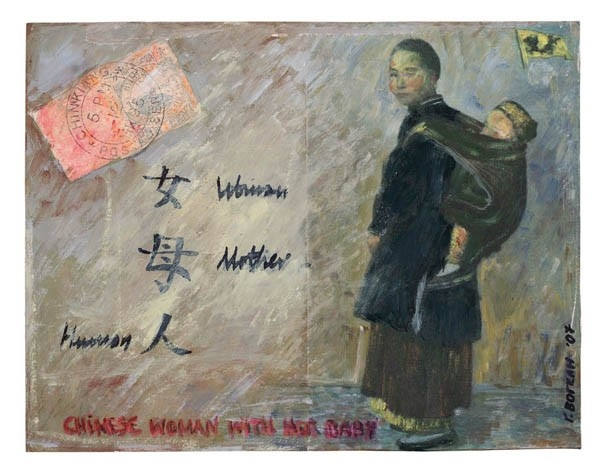 Woman, mother, human, from 'Postcards' exhibition   painting on hardboard