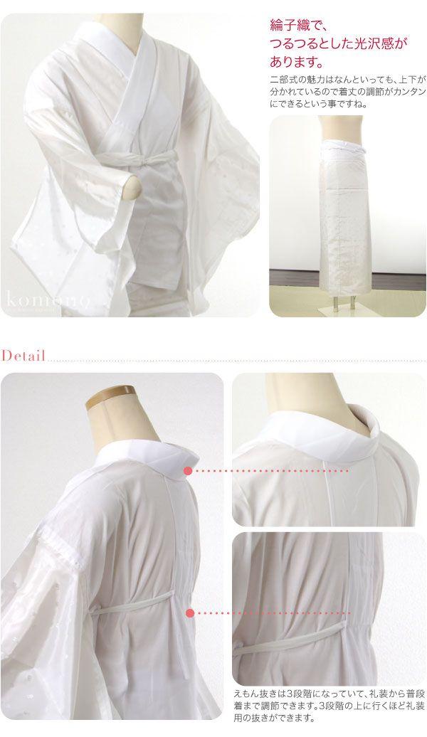 Plus De 1000 Id Es Propos De Kimono Sur Pinterest