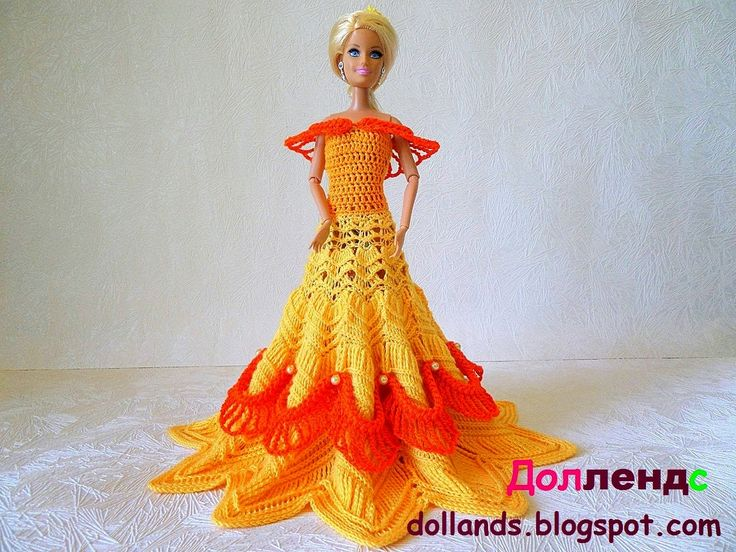 Наряды для кукол Белль Красавица и Чудовище