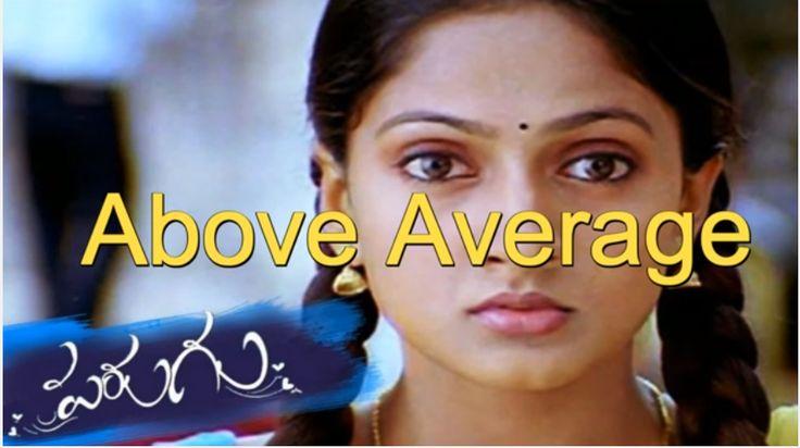 Allu Arjun Hits and Flops Movie List – HD Images Downlaod