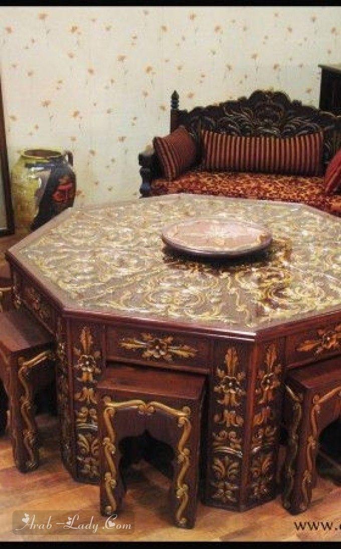 بالصور أجمل الطاولات للمجالس مجلة المرأة العربية Living Decor Home Decor Decorative Boxes