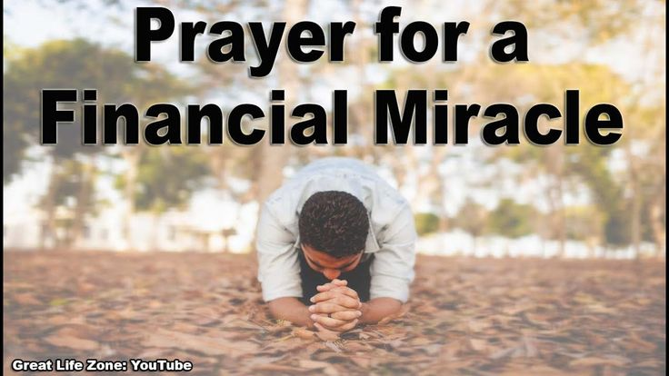 Prayer for a Financial Miracle