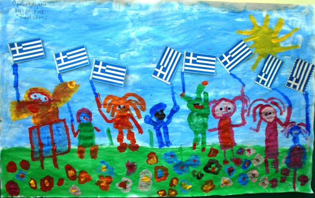 Kids with flags mural