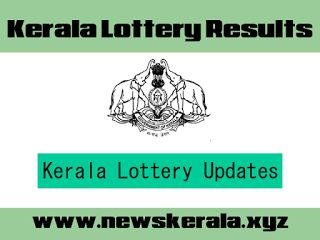 09/02/2018 :Nirmal (NK-56) Lottery Result | Today | Live  | Results: Todays Kerala Lottery Results Updates Available here..,Kerala Lottery Result 09 02 2018,08/02/2018 :Nirmal (NK-56) Lottery Result,09/02/2018 :Nirmal (NK-56) Lottery Result | Today | Live  | Updates,Nirmal NK 56 Result Result TodayNirmal NK 56 Result 09-02-2018
