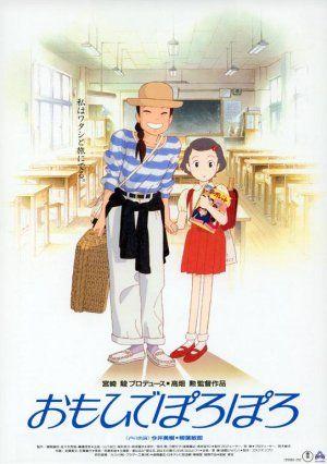 Recuerdos del ayer (おもひでぽろぽろ Omohide poro poro)[1991] de Isao Takahata y producida por el Studio Ghibli