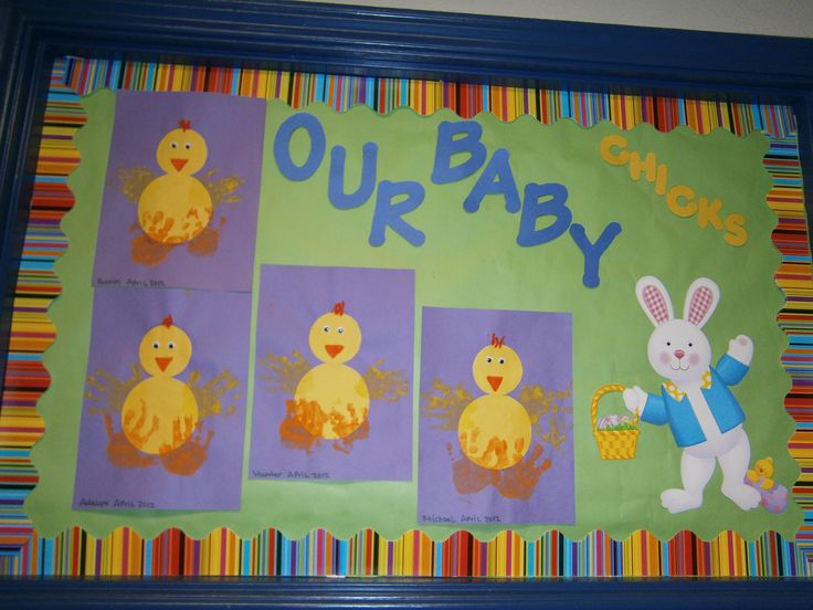 Baby Chick Bulletin Board Infant Room Bulletin Boards