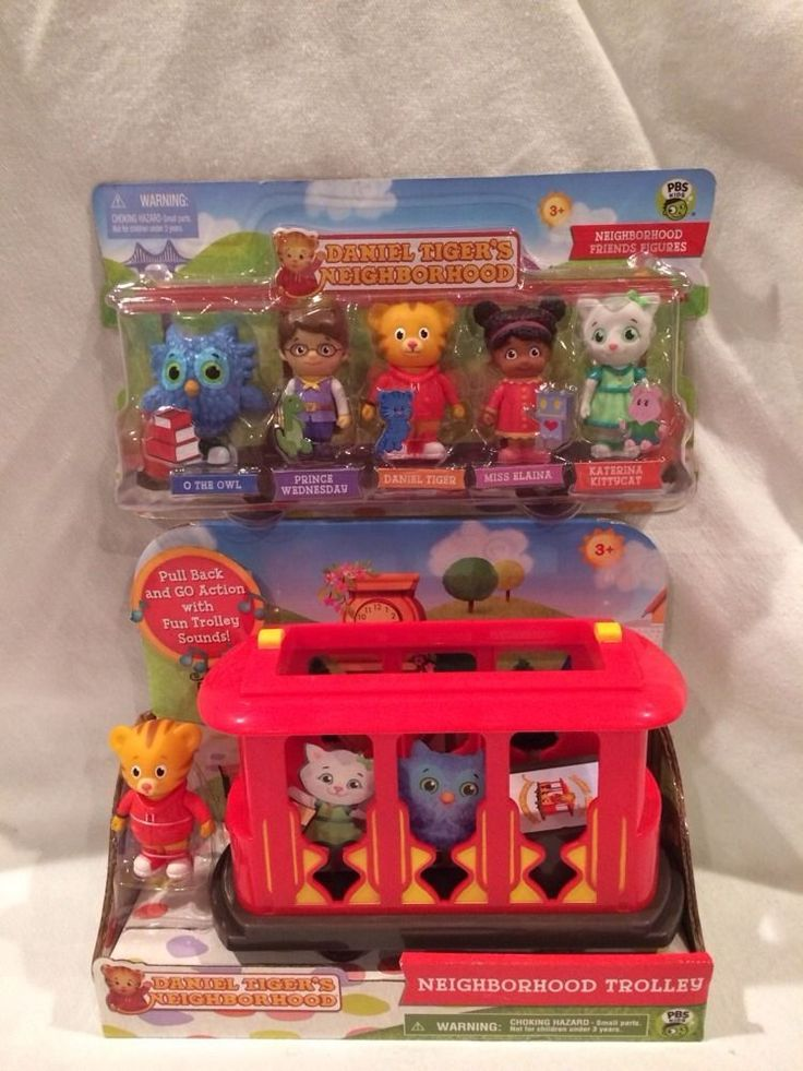 24 Best Images About Daniel Tiger Toys On Pinterest
