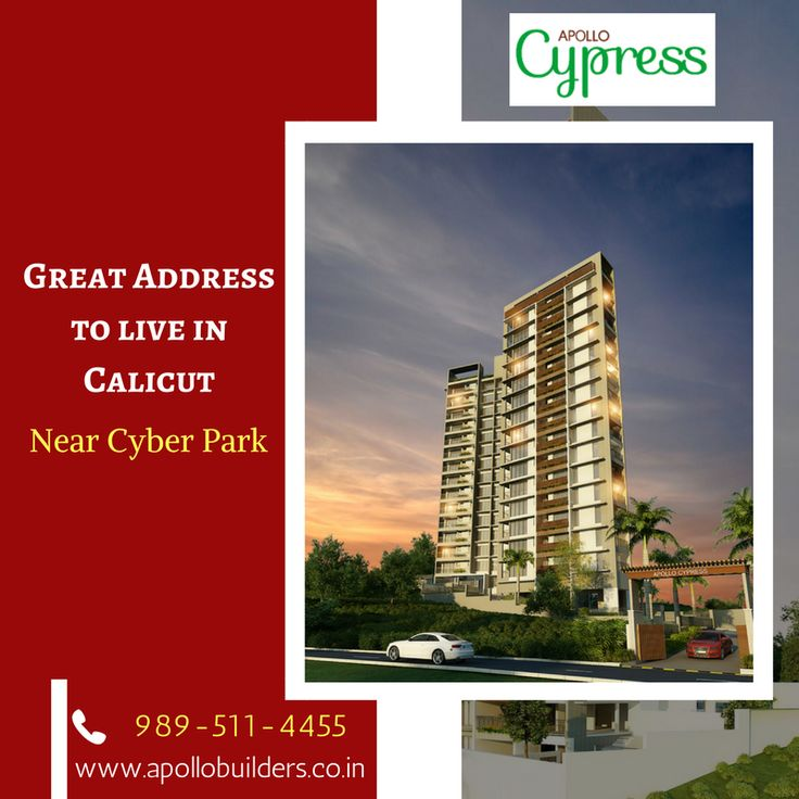 Looking for a flat near your workplace. Apollo Cypress is the place for you with smart 2 & 3 BHK luxurious flats in a posh locality. To know more, click here : https://goo.gl/HxqJAe Apartments_Near_Cyber_Park_Calicut #2&3_Bhk #Flats_in_Calicut