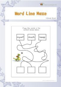 Word Line Maze 5 - Individual File Download