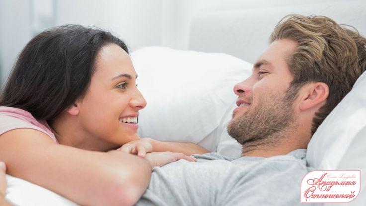 """📌 Как уничтожить вашу сексуальную жизнь📌  🆘 Готова поспорить, что ни у одной из вас нет такой цели, но при этом, бьюсь об заклад, многие из вас к ней идут.  ⛔ Потому что у вас никогда """"не болит голова"""", когда на самом деле болит. Это значит страх отказать ему в близости настолько силён, что даже, когда она реально болит, вы не в настроении и не хотите, вы соглашаетесь через силу, чтобы он не подумал, что вы """"бревно"""", не обиделся и не пошёл к Гертруде.🍓  🍓 Если это происходит, ваш…"""