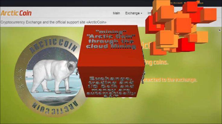 Cryptocurrency Exchange ArcticCoin