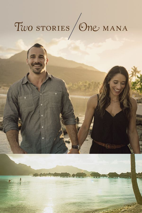 Click here to check out our series Two Stories/One Mana, where we bring three unsuspecting couples to experience Mana on The Islands of Tahiti. What they don't know is they are about to have different experiences. #LoveTahiti #EmbracedByMana