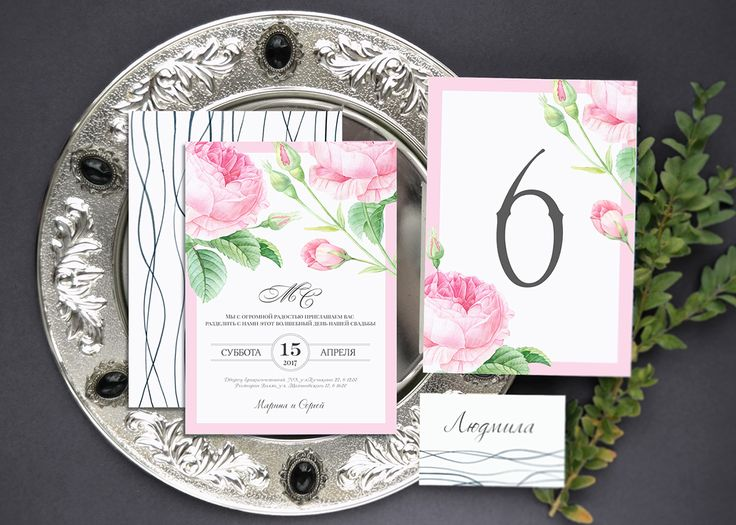 English Rose watercolor wedding invitation suite. Personalised wedding cards and guest addressing
