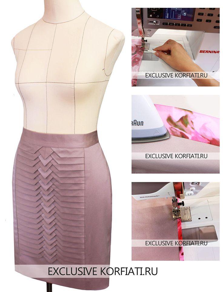Обработка юбки подкладкой. Техника обработки подкладки юбки с одновременной обработкой срезов изделия. Обработка…