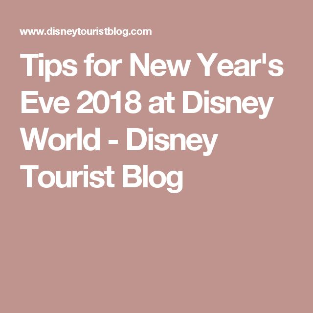 Tips for New Year's Eve 2018 at Disney World - Disney Tourist Blog