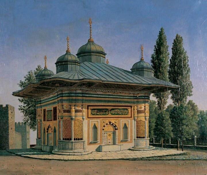 Sultan Ahmet Fountain