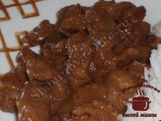 Вкусные куриные желудки