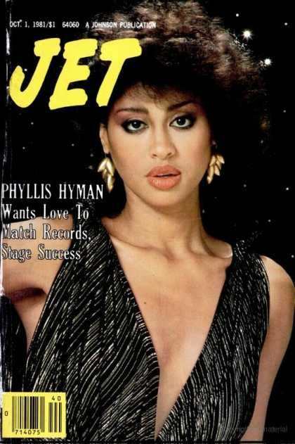 Jet - October 1, 1981 - Phyllis Hyman
