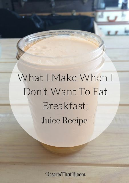 This links to a blog post about making a delicious juice when you don't feel like eating breakfast. Recipe included!